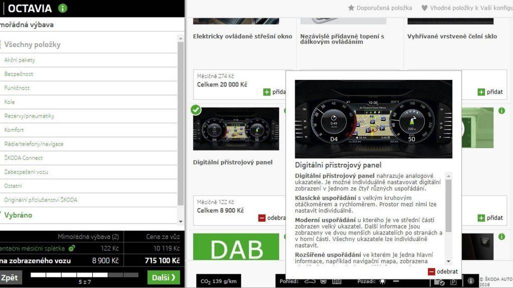 4ba0c171c7fbfa7358c485f74cf1864f 1024x576 - Компания Skoda пополнила арсенал опций Octavia новой полностью цифровой приборной панелью