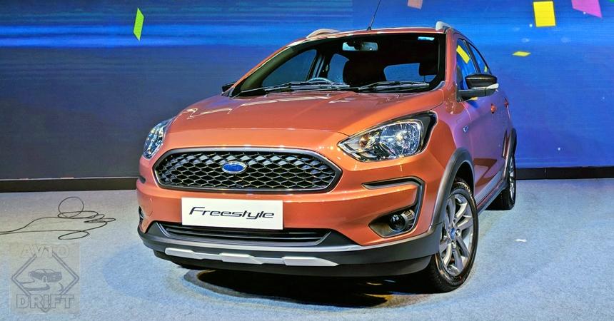 Ford Freestyle4 - В Индии состоялся дебют нового кросс-хэтчбека Freestyle от копании Ford