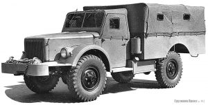 1280px Avtomobil GAZ 62A 300x152 - 1280px-Автомобиль_ГАЗ-62А