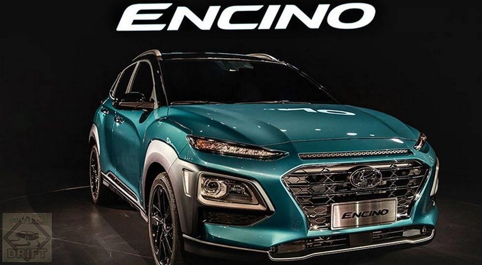 Hyundai Encino 2018 1 1 - Старт продаж нового кроссовера Hyundai Encino (Kona) намечен на март