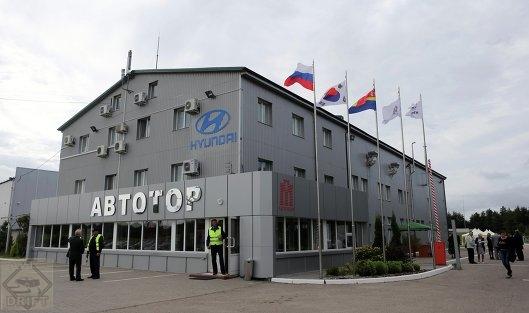 avtotor - Новый седан Hyundai Sonata встал на конвейер автозавода в Калининграде