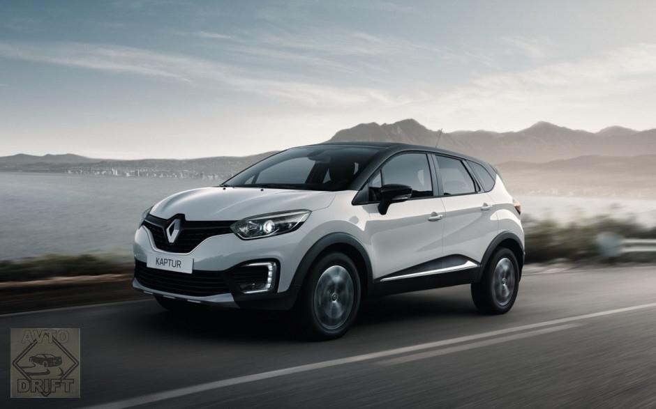 10054 940 587 - Renault поднял российскую цену на свои кроссоверы