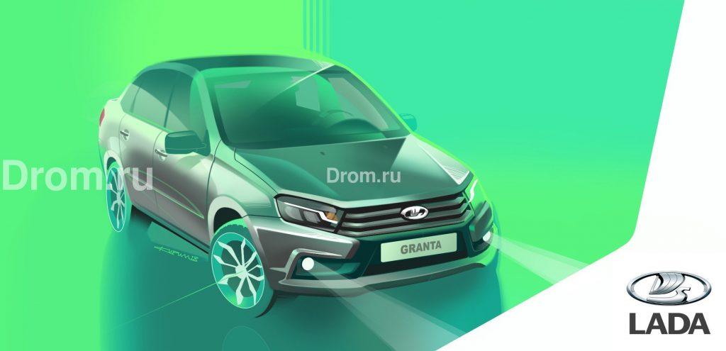 2807958 1024x495 - В интернет «слили» фото нового седана Lada Granta