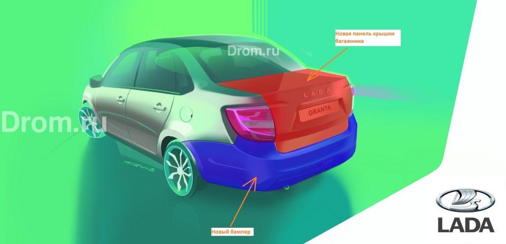 2808079 1024x495 - В интернет «слили» фото нового седана Lada Granta