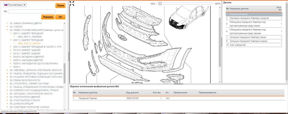 1526354730 d1 - Новая Lada Granta FL получит передний бампер и фары от альянса Renault-Nissan