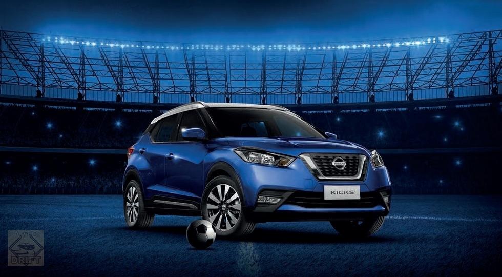 3 - Nissan представил футбольную версию кроссовера Kicks