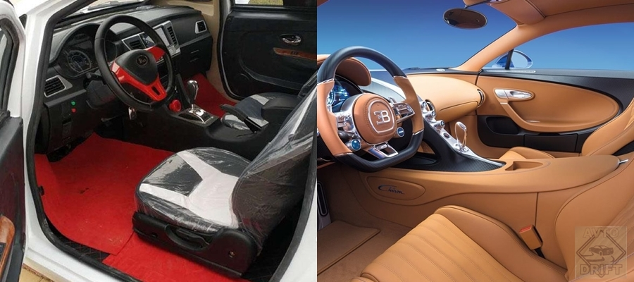 page - Bugatti Chiron за 310 тысяч рублей? В Китае всё возможно