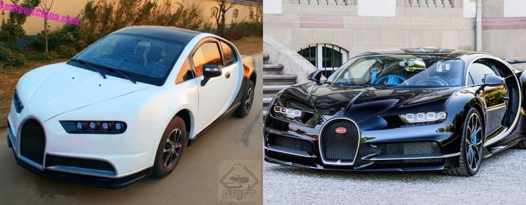 page1 1024x400 - Bugatti Chiron за 310 тысяч рублей? В Китае всё возможно