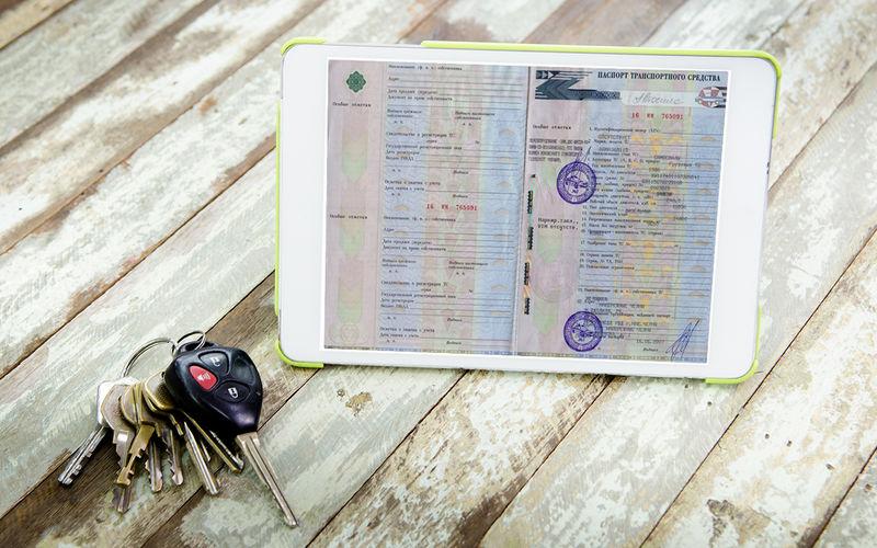 nWndrC 1XHd86a29AMKvXAs800 - Электронные ПТС - обязательный переход отложен, но началось оформления ОСАГО по ним в России