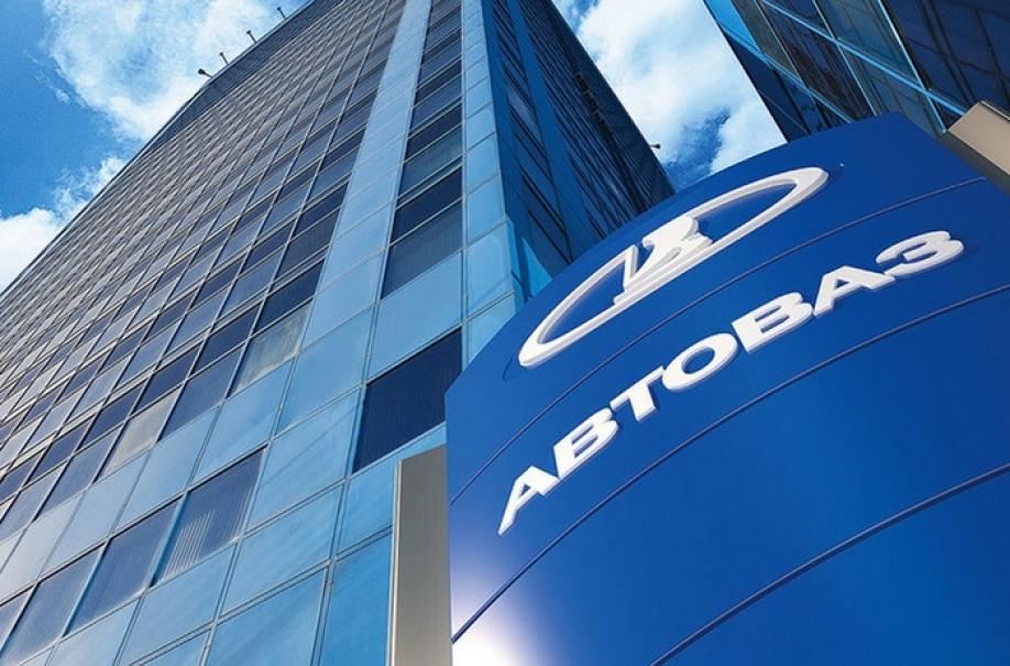 cdf9748e4d580a73be2c6c471e5e6493 XL - Российский «АвтоВАЗ» впервые за 6 лет получил прибыль