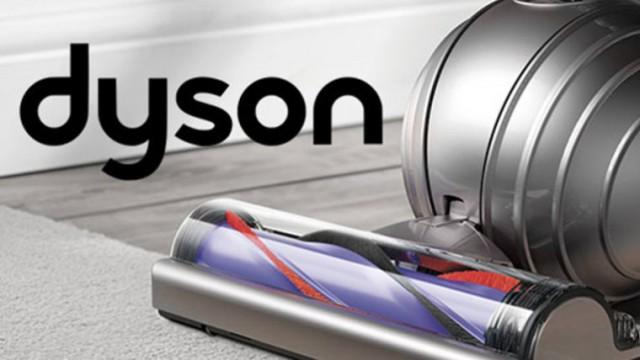 1506435668 dyson story 640x360 - Производитель пылесосов собирается войти в автобизнес