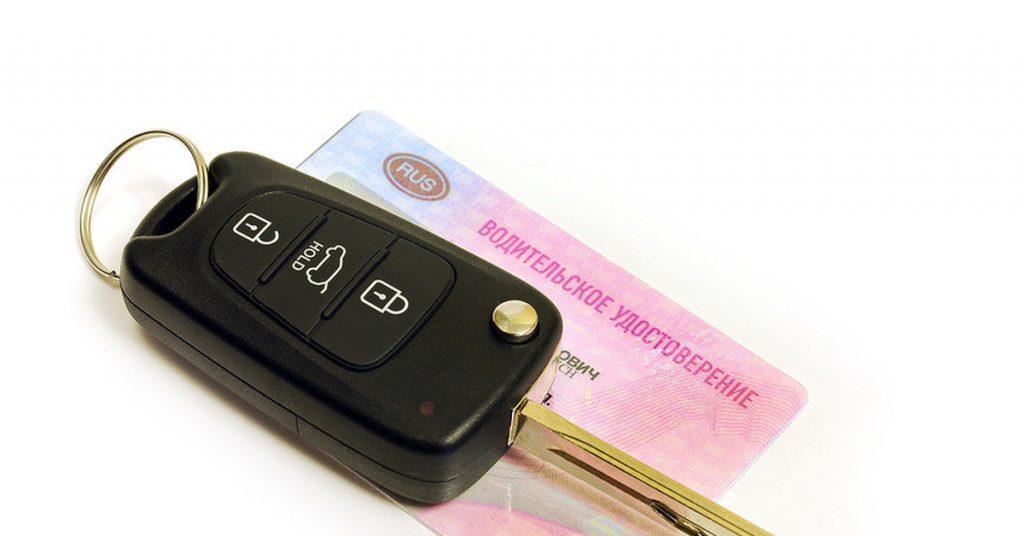 og og 1452692764224518489 1024x536 - 20 октября в России вступили новые правила возврата водительских удостоверений