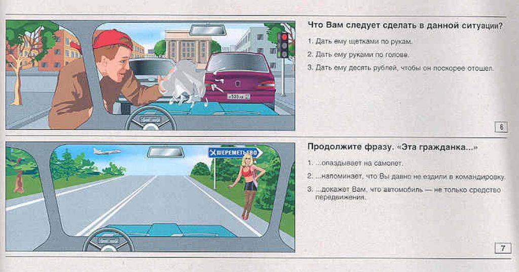 og og 1459777961279751688 1024x536 - 20 октября в России вступили новые правила возврата водительских удостоверений