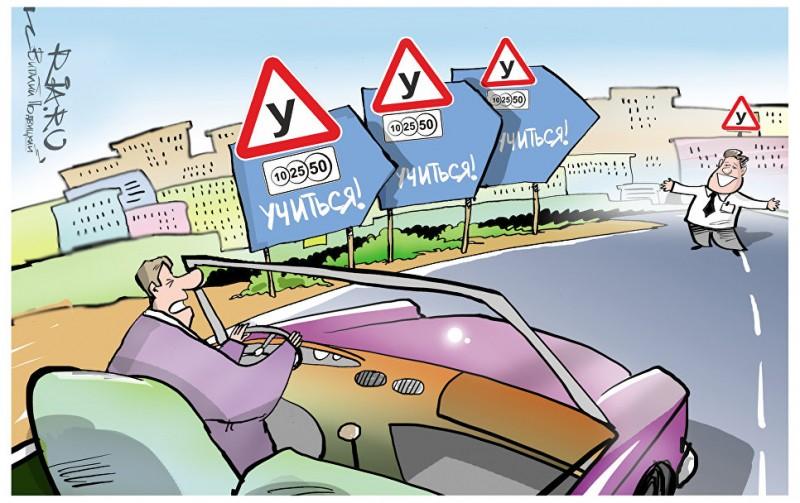 5a6888f451521 1516800244 - А не проверить ли нам знание ПДД при замене водительских прав?