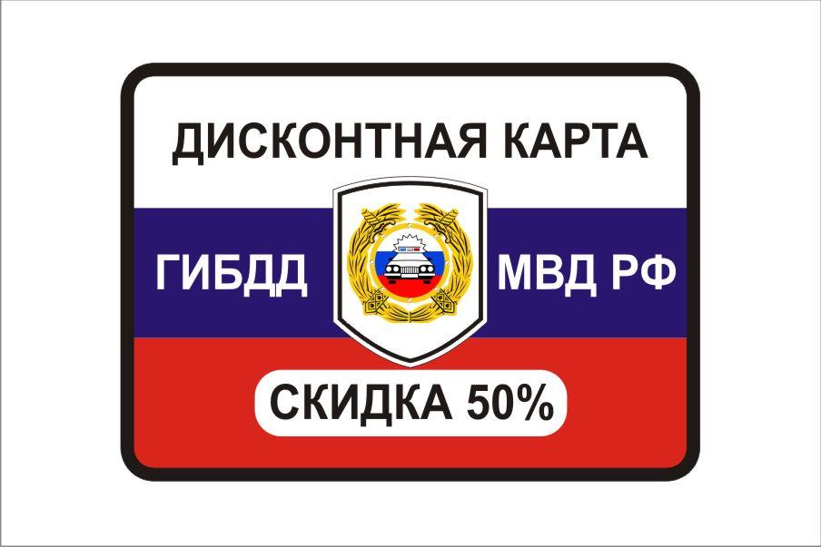 d8f5093bae6b63d21d5ff5650999cc7e1a85afc4 - Путин продлил 20-дневный срок на оплату автоштрафов со скидкой