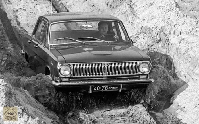 334535233134678 - Немного истории: Неизвестная полноприводная версия ГАЗ-24 «Волга»