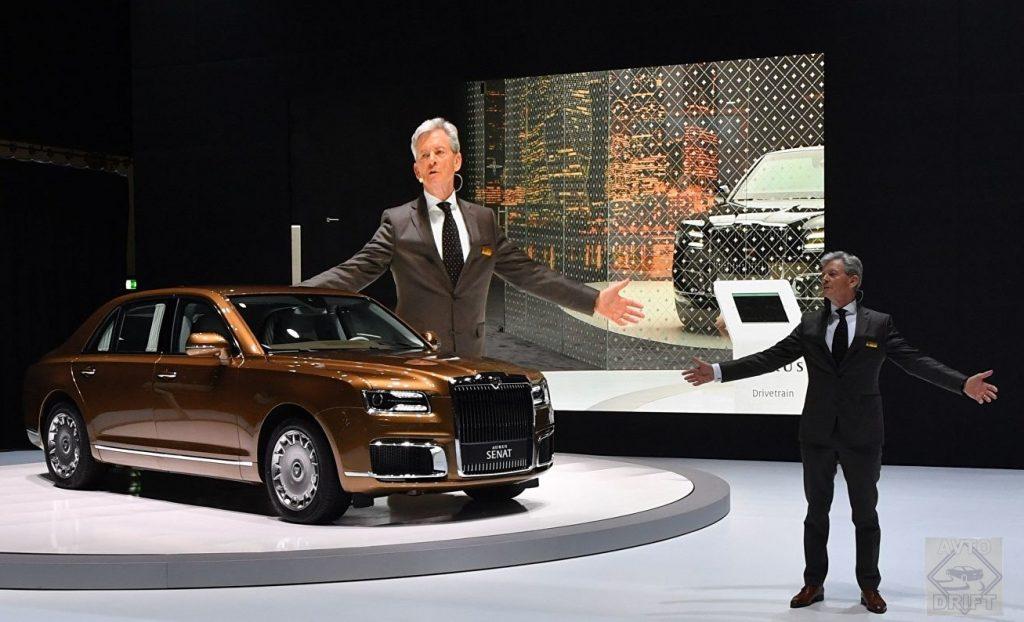 5564656788 1024x622 - Андрэ Хефти об российском Aurus Senat Limousine: - Он такой большой, как «настоящий танк»!