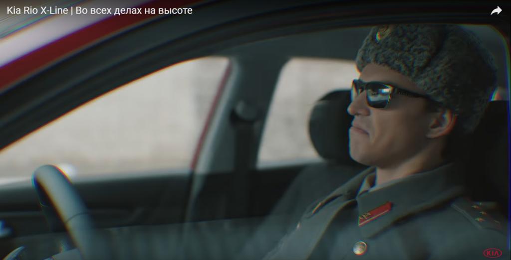 6546576879 1024x522 - Шутейный рекламный ролик от Kia посмотрели более 1 млн. пользователей YouTube