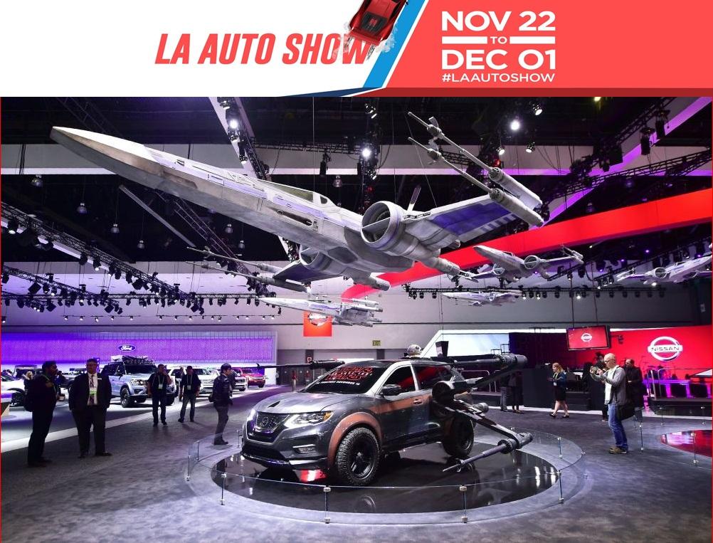 434344 2134234 - Премьеры, которые следует ждать на автосалоне «LA Auto Show 2019» в Лос-Анджелесе